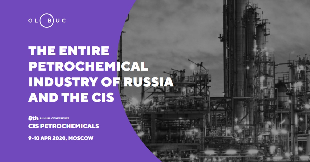 THE ENTIRE PETROCHEMICAL INDUSTRY OF RUSSIA